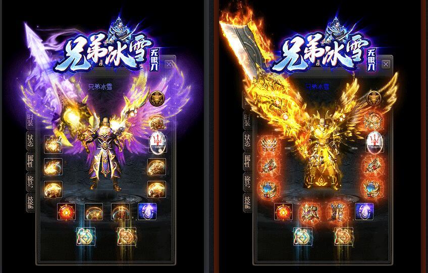 游戏当中所有的任务都可以通过元宝完成吗